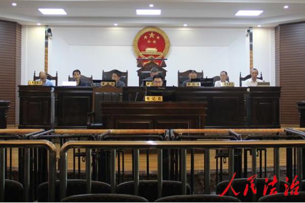 四川江安县人民法院公开开庭审理首例公益诉讼案件