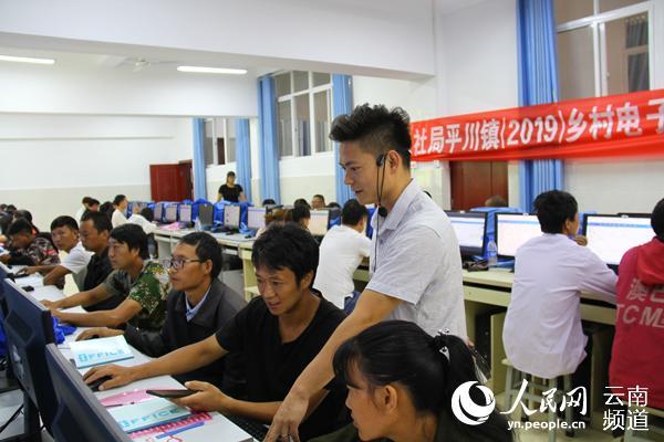 云南宾川:电商风正劲返乡创业忙