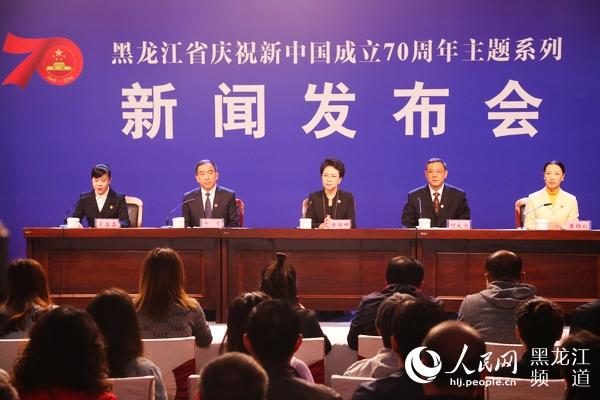 """黑龙江:文旅事业迈向新时代 成为龙江经济发展的""""新引擎""""和""""助推器"""""""