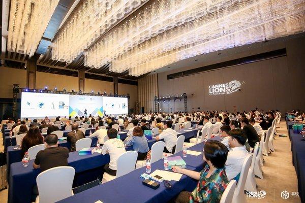 """戛纳创意学院首次来到中国 易现携行业助推""""AR+创意""""商业落地"""