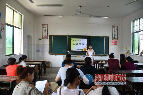 隆回县山界回族乡中心学校开展微课竞赛活动