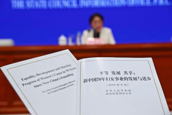 外媒:中国妇女事业发展成就斐然