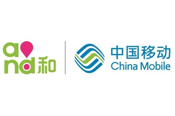中国移动正式官宣 10月宣布5G套餐/不换卡就能用5G
