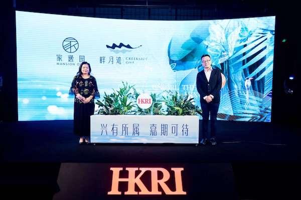 香港兴业国际2019嘉兴品牌发布