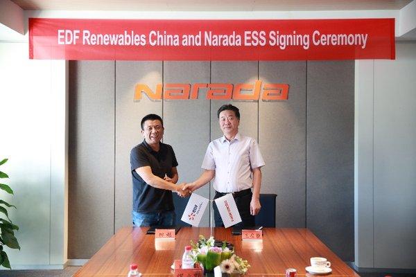 南都电源与EDF Renewables签署中国电池储能项目合作协议 | 美通社
