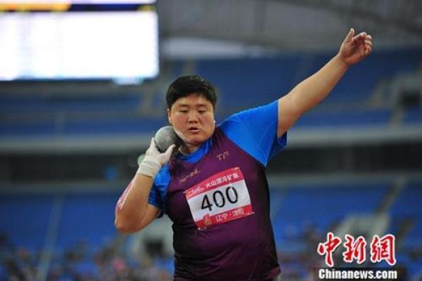 巩立姣蝉联世锦赛女子铅球冠军 中国队收获第三金
