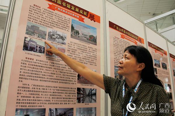 老馆员陈建红介绍广西图书馆发展历程