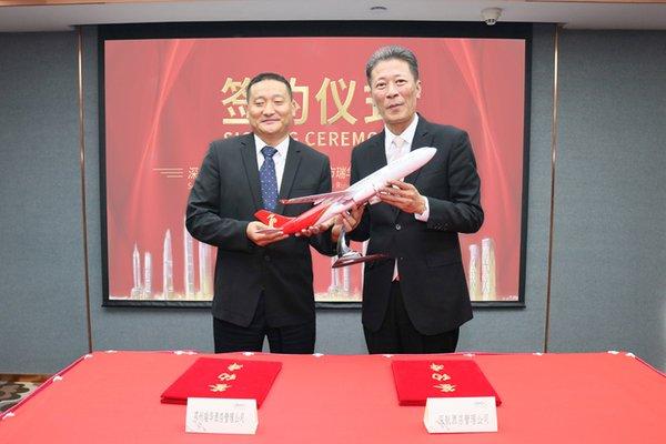深航酒店管理有限公司与邓州瑞华酒店管理有限公司成功签约 | 美通社
