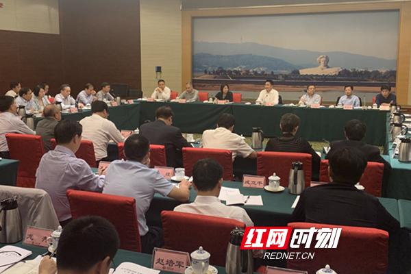 湖南省部分省属高校主题教育工作座谈会在长沙召开。