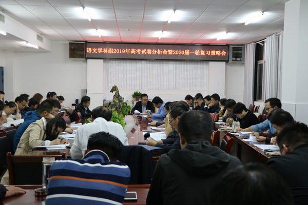 毛坦厂中学:积极开展教研活动 助推教学质量提升