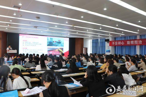 娄星区人民医院举办基层医院妇产科微创技术培训班