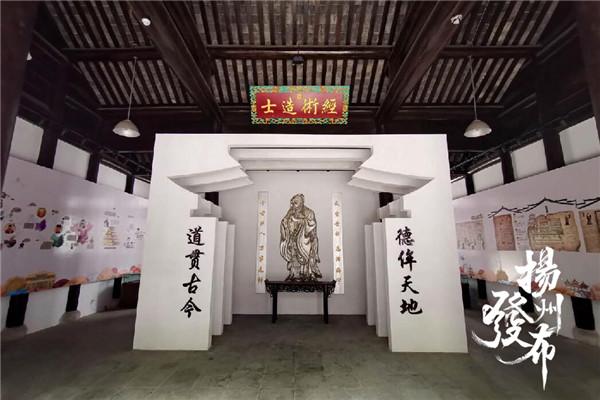 """扬州这家古老书院曾走出四位状元,还办过古代""""高考补习班"""""""
