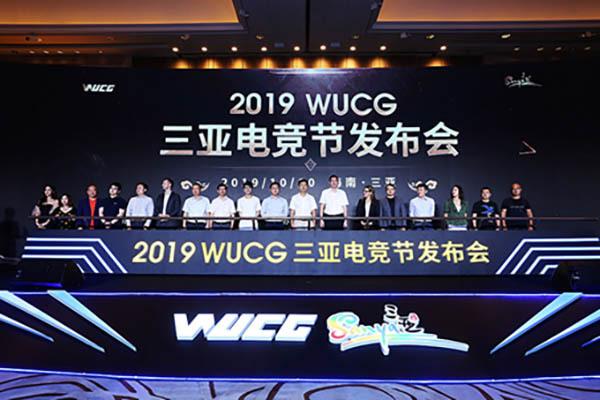 WUCG电竞节将打造为三亚知名IP 推进电子竞技产业发展