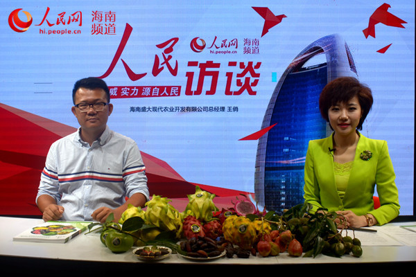 海南盛大申慱娱乐官方网站农业开发有限公司总