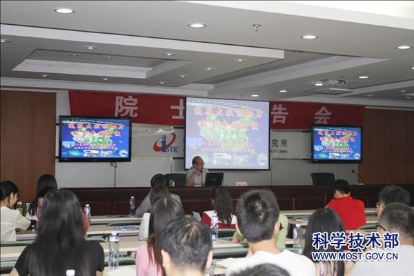助力数字中国建设 迈向美好未来——著名遥感技术与应用专家童庆禧院士莅临中信所院士著作馆