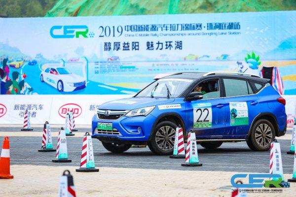2019中国新能源汽车拉力锦标赛·环洞庭湖站收官
