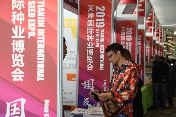 天津国际种业博览会搭建种业合作交流平台