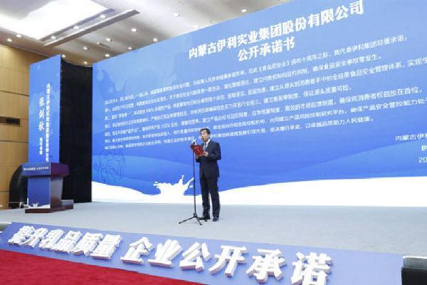 http://www.110tao.com/zhengceguanzhu/81462.html
