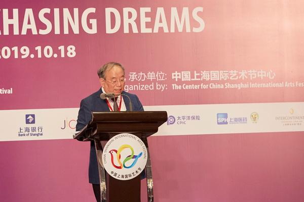 上海国际艺术节主旨论坛:回应新时代大众对文化艺术的需求