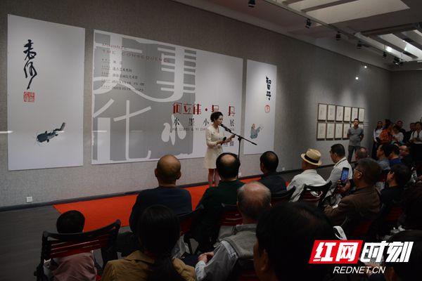 何立伟·易丹水墨小品展丨一场文学家与企业家的精神对话