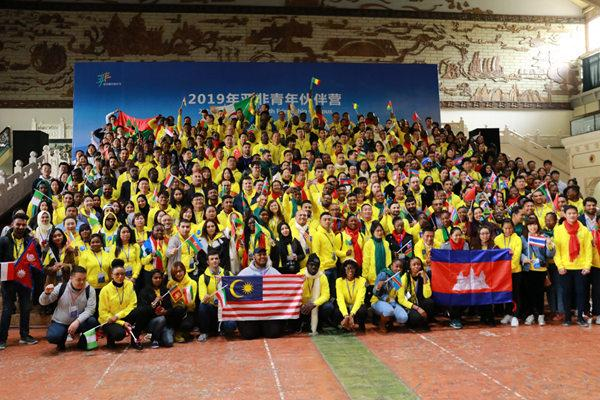 四海一心 携手共进——第四届亚非青年联欢节侧记