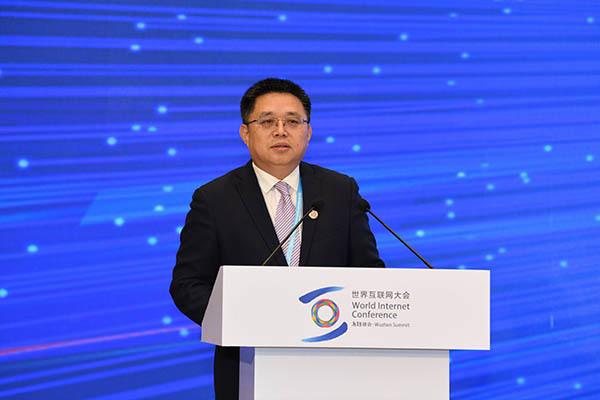 国家税务总局副局长任荣发出席中外部长高峰论坛