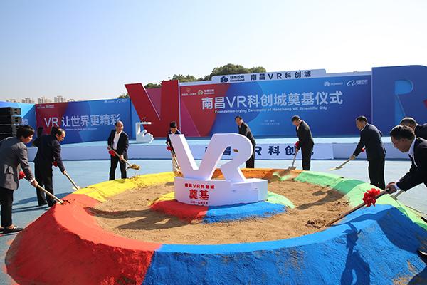 绿地控股南昌VR科创城奠基,在南昌总投资已达2000亿元