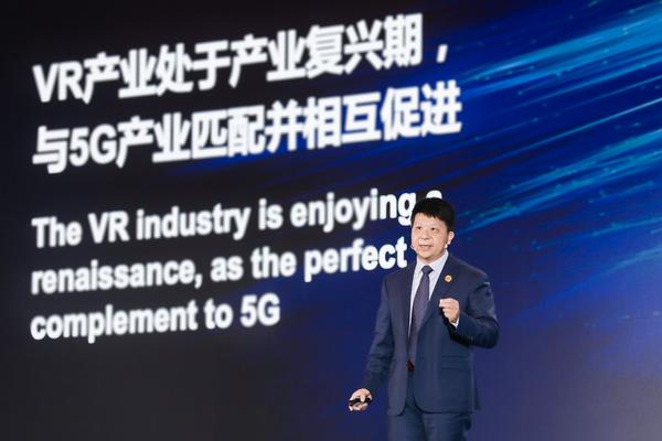 华为轮值董事长郭平:把VR/AR打造成下一个智能手机产业