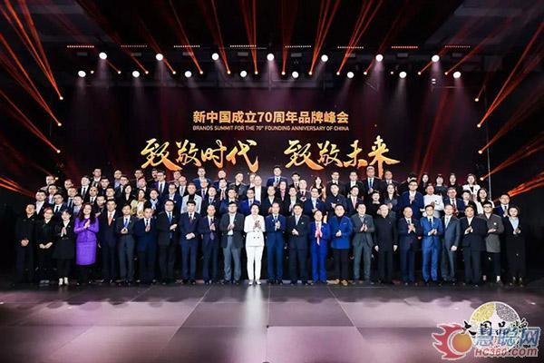 """致敬时代!三一重工入选CCTV""""新中国成立70周年70品牌"""""""