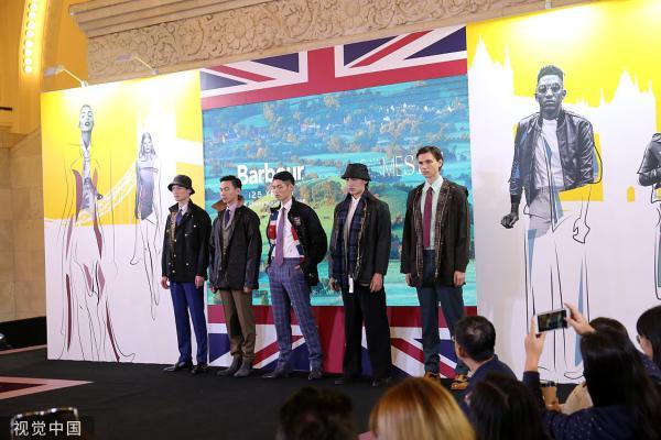 英国文化节之英伦精选展 伦敦时装周T台秀上海重现