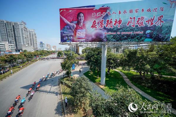 """2019""""环广西""""最长赛段:加维里亚再下一城"""