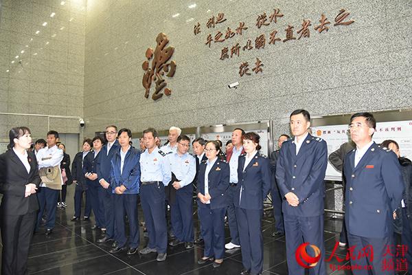 天津市河西区税务局开展警示教育周 加强纪律作风建设