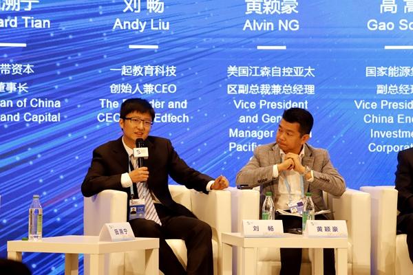 一起教育科技刘畅:一起拥抱在线教育