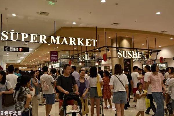 日本零售业巨头想把中国这项先进