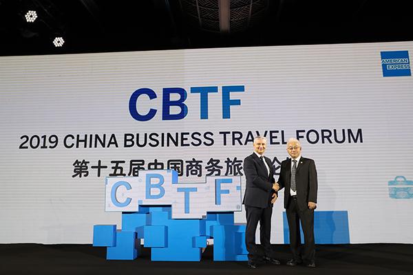 中国商务旅行晴雨表:从数据看出机遇