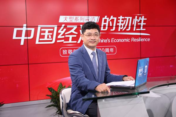 中国经济的韧性|工商银行宋建华:从个人财富看中国经济的韧性