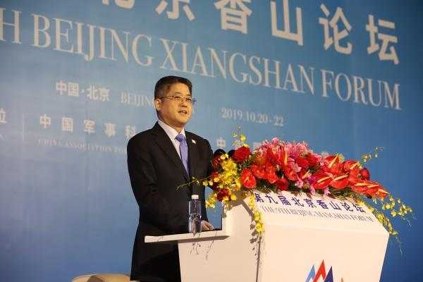 直击第九届北京香山论坛:听中国70年建设成就 寻世界和平发展道路