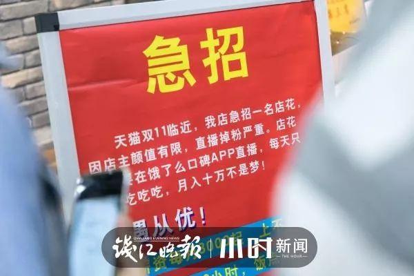 780娱乐场线上娱乐 - 人民日报:新时代东北振兴需改变民营企业家社会地位