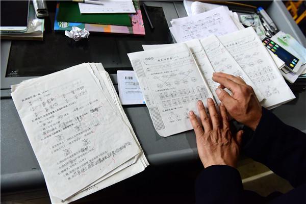 """永利国际是 《传承的力量》""""优秀传统文化公开课""""评审交流会在京举办"""