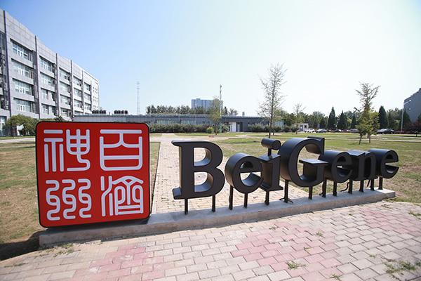 澳门银河平台好吗-北京消防预警电动自行车火灾风险隐患