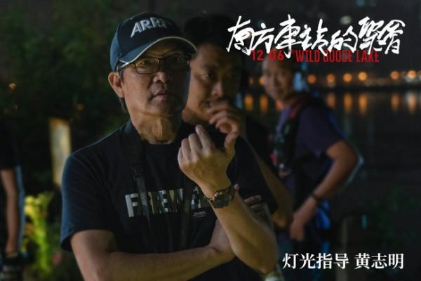 """《南方车站的聚会》发制作特辑 刁亦男率""""灯光考古者""""光影造梦"""