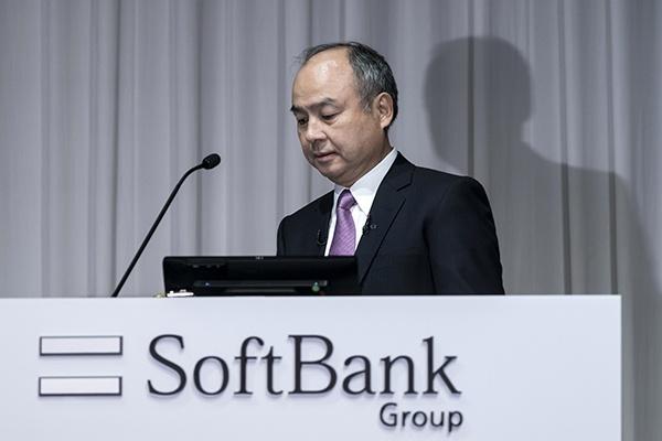"""胆拖投注e5百彩票·""""数字经济与金融的法律治理""""研讨会在京召开"""