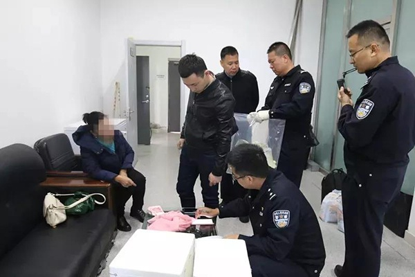 白菜网注册,势赢交易1月29日操作建议:反弹受阻 节前难有作为
