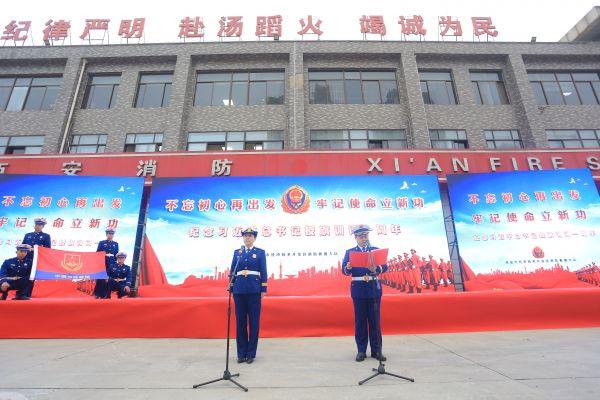 """西安市经开区""""119""""全民消防宣传月活动正式启动"""