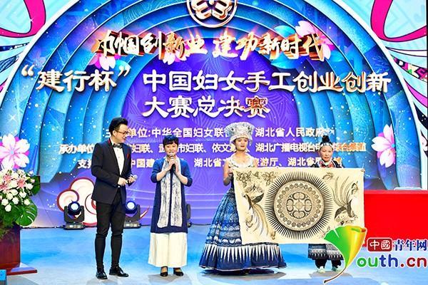 银发奶奶蜡染旗袍获2亿关注 全国妇女手工创业创新大赛故事多