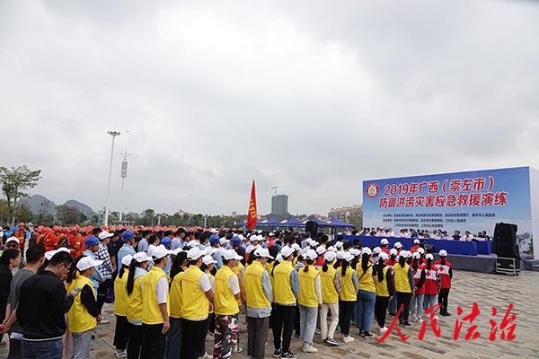 广西防御洪涝灾害应急救援演练在崇左举行