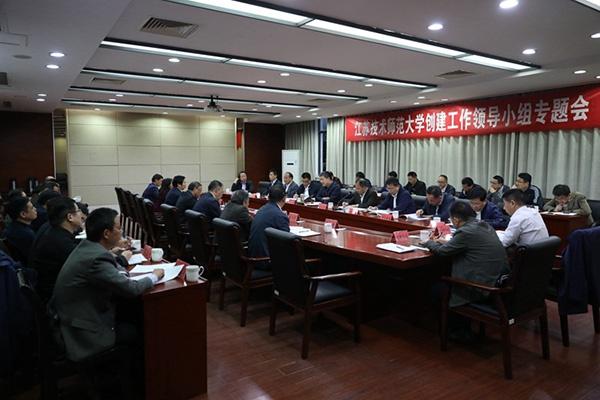 江苏常州副市长:江苏理工学院已具备更名技术师范大学的条件