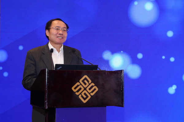 促进县域工业高质量发展:中国县域工业经济发展论坛在京召开