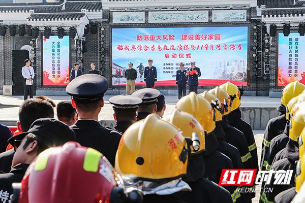 """临武县:开展""""119""""消防宣传月灭火救援实战演练"""
