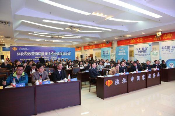 桂林银行:探索供给侧改革,开启区域经济发展进阶之路